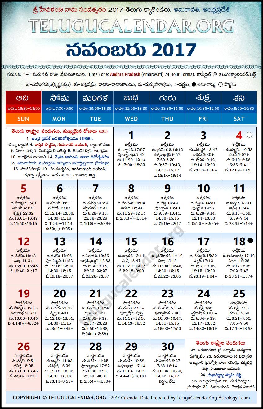 november 2018 telugu calendar - Berab.dglev.co