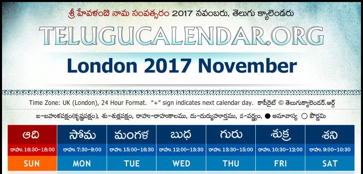 november 2017 calendar uk