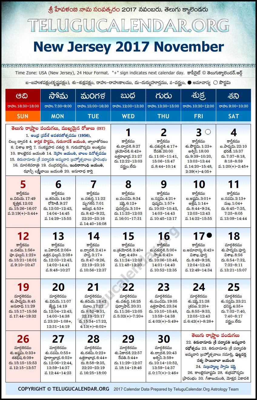 telugu calendar 2017 november