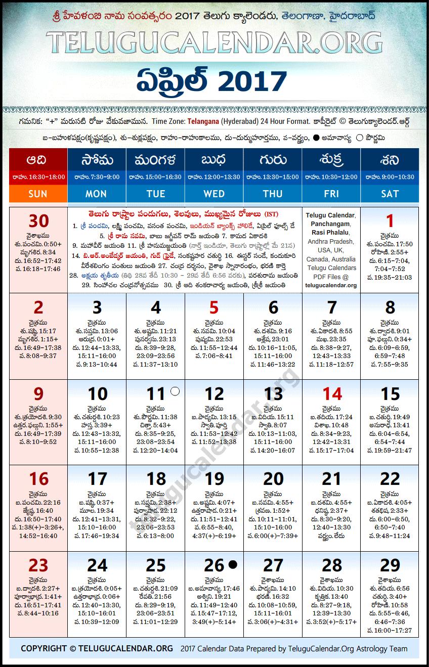 Telangana | Telugu Calendars 2017 April