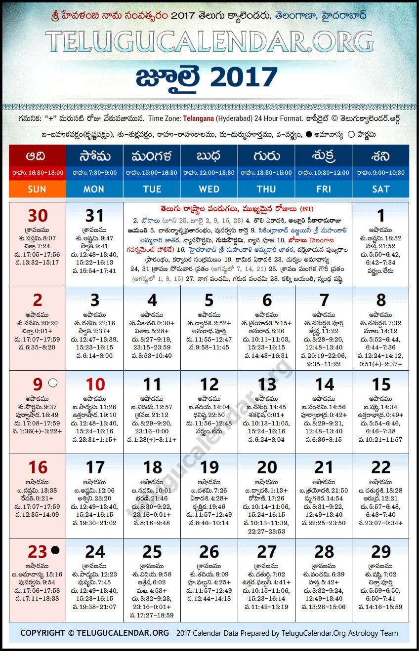 Telangana   Telugu Calendars 2017 July