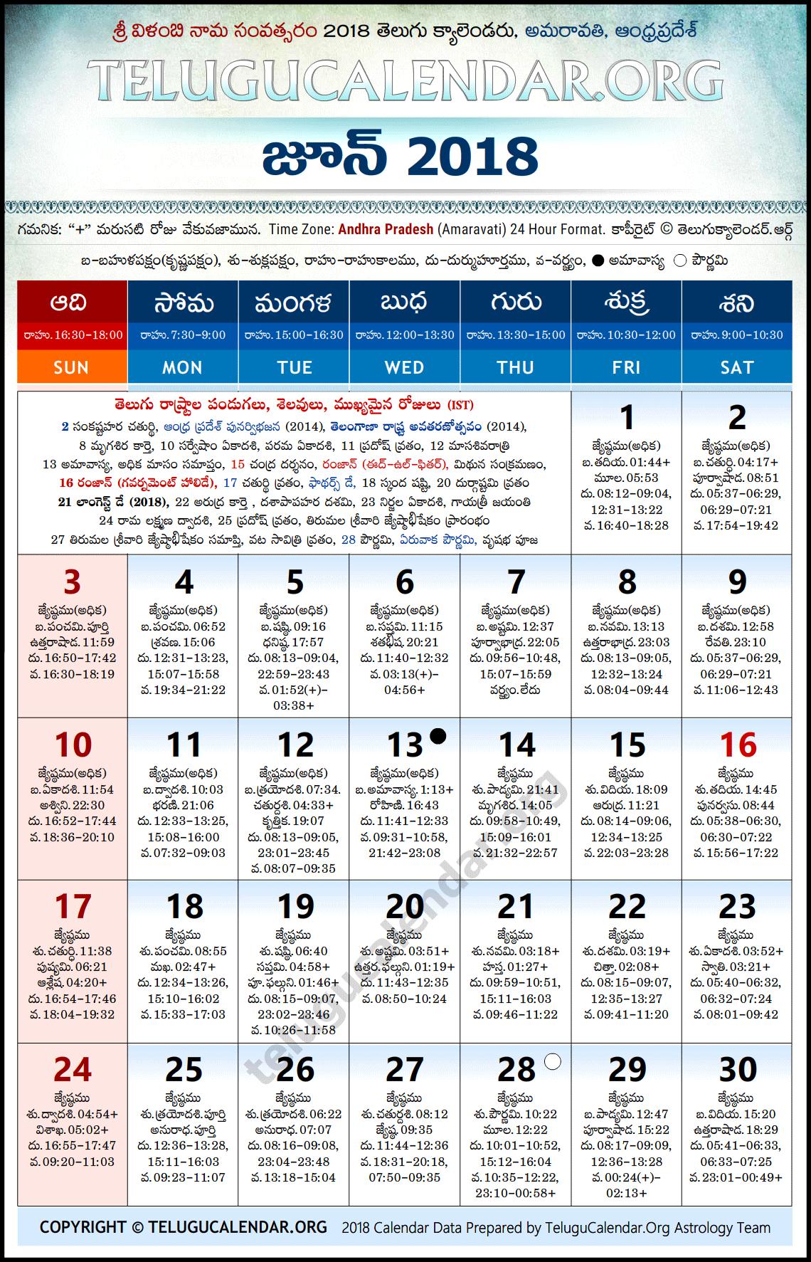 Andhra Pradesh | 2018 June Telugu Calendar High Resolution