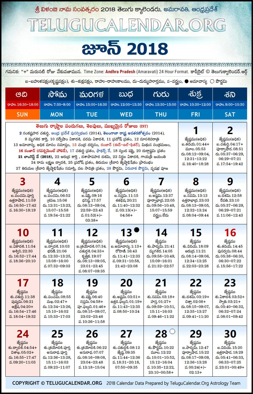 telugu calendar 2018 june andhra pradesh