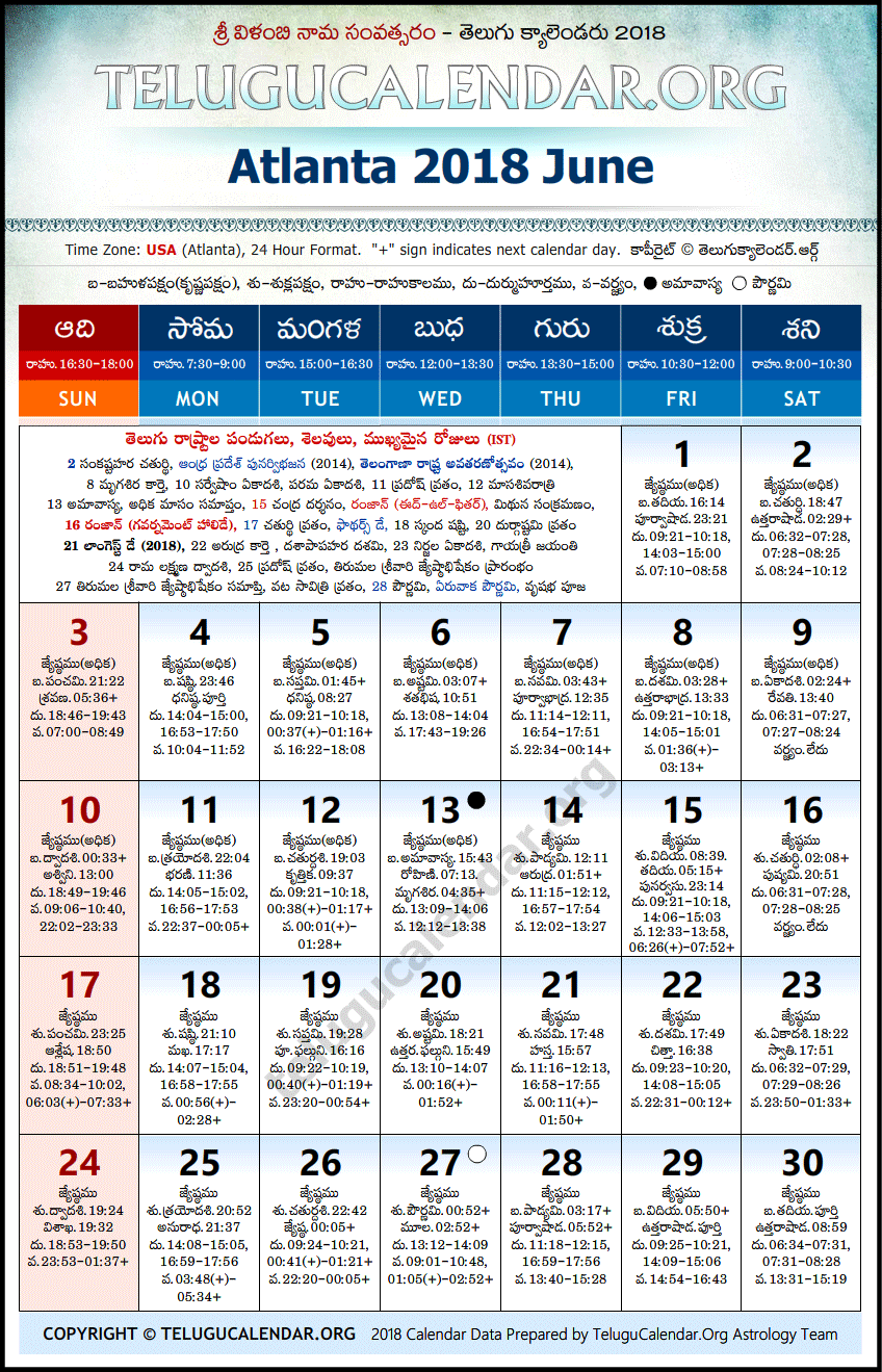 Atlanta | Telugu Calendars 2018 June