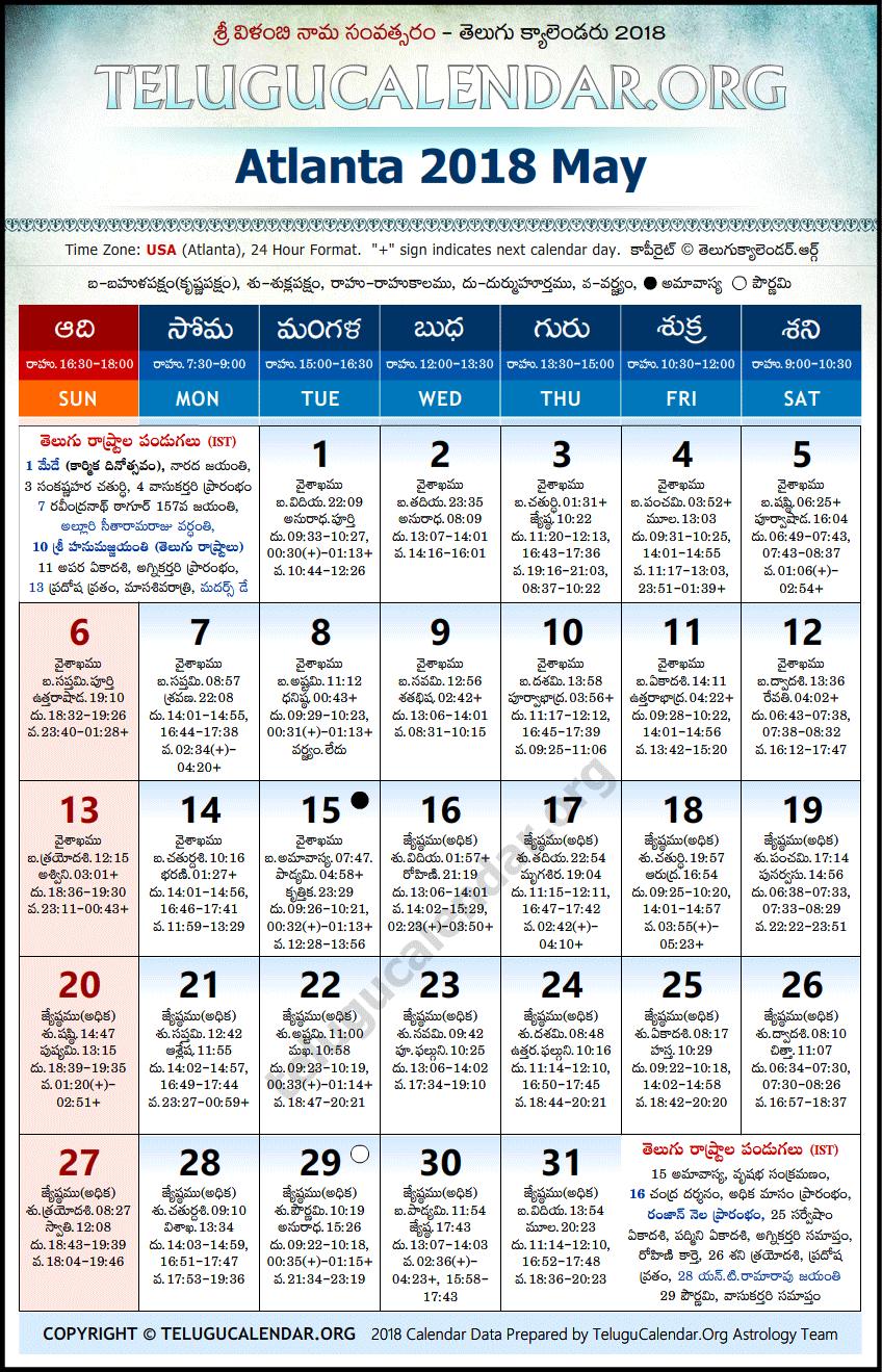 Telugu Calendar 2022 Atlanta.Atlanta Telugu Calendars 2018 May