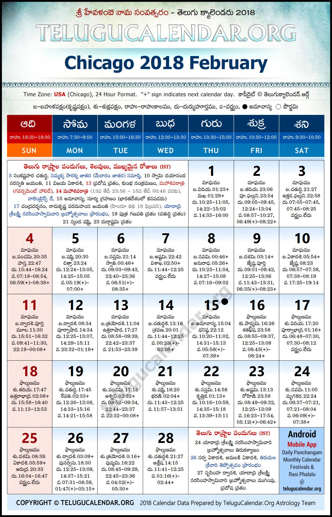 February 2019 Telugu Calendar Chicago Chicago   2018 February Telugu Calendar High Resolution