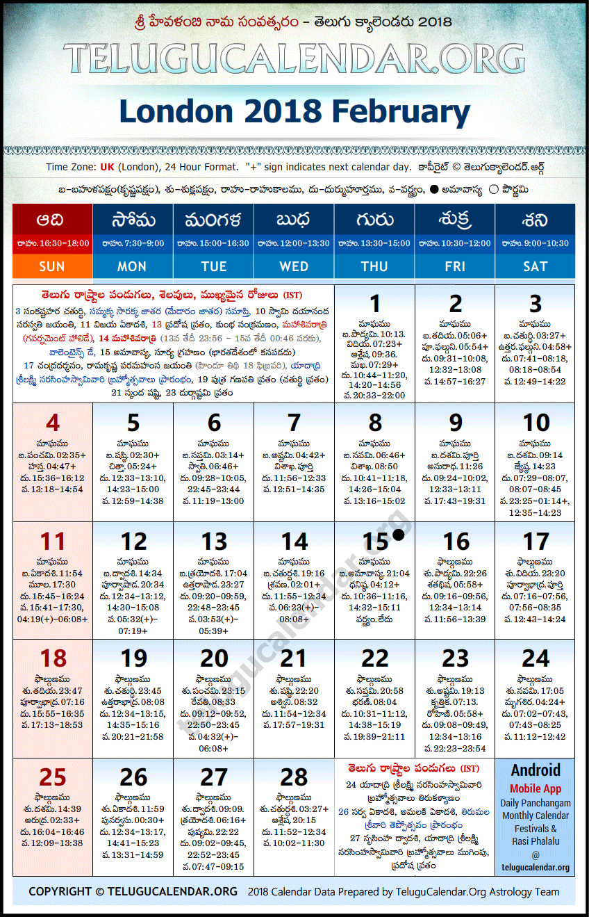 Telugu Calendar 2018 February, London