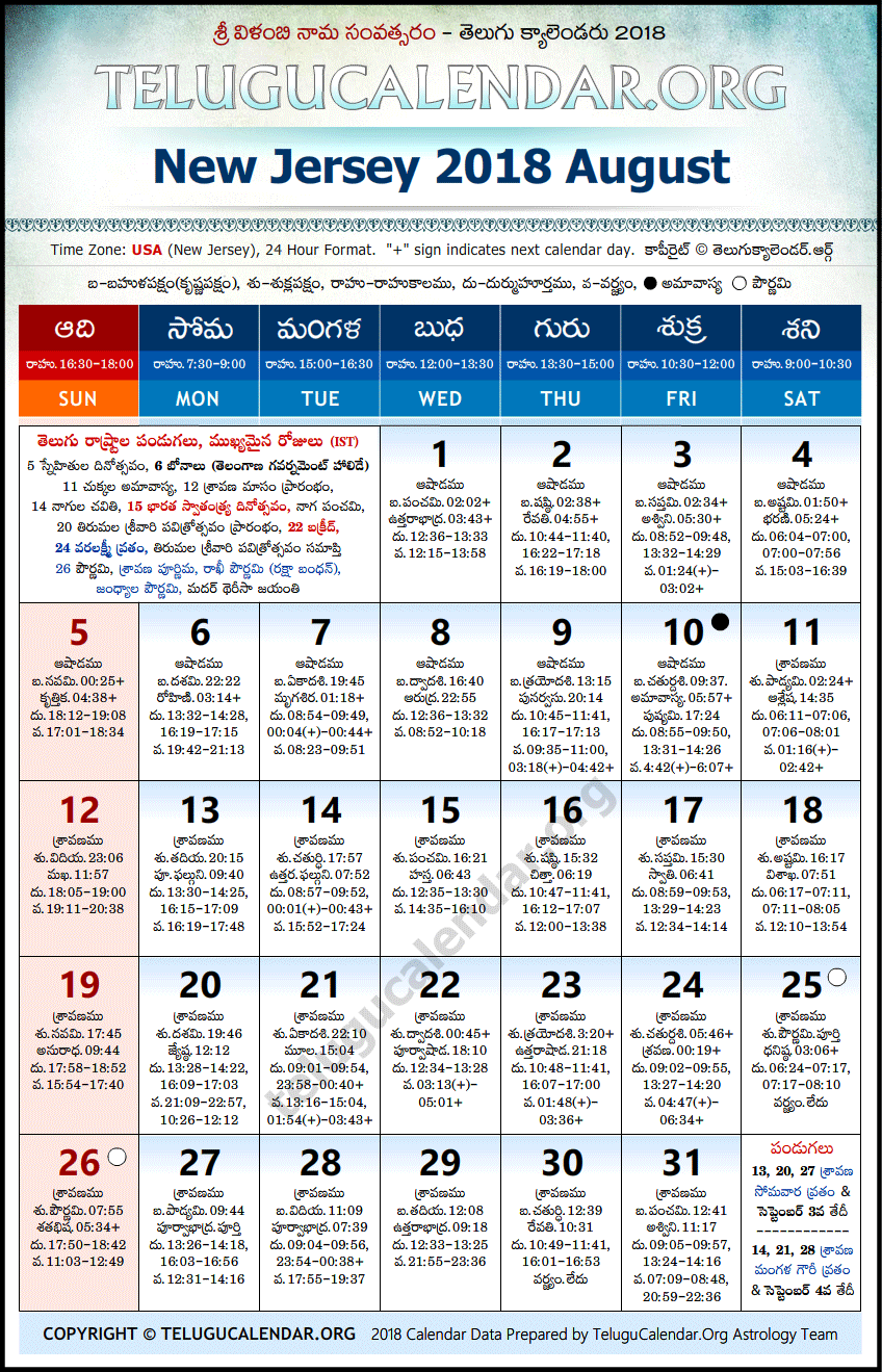 Ammco bus : Telugu calendar 2019 august new jersey