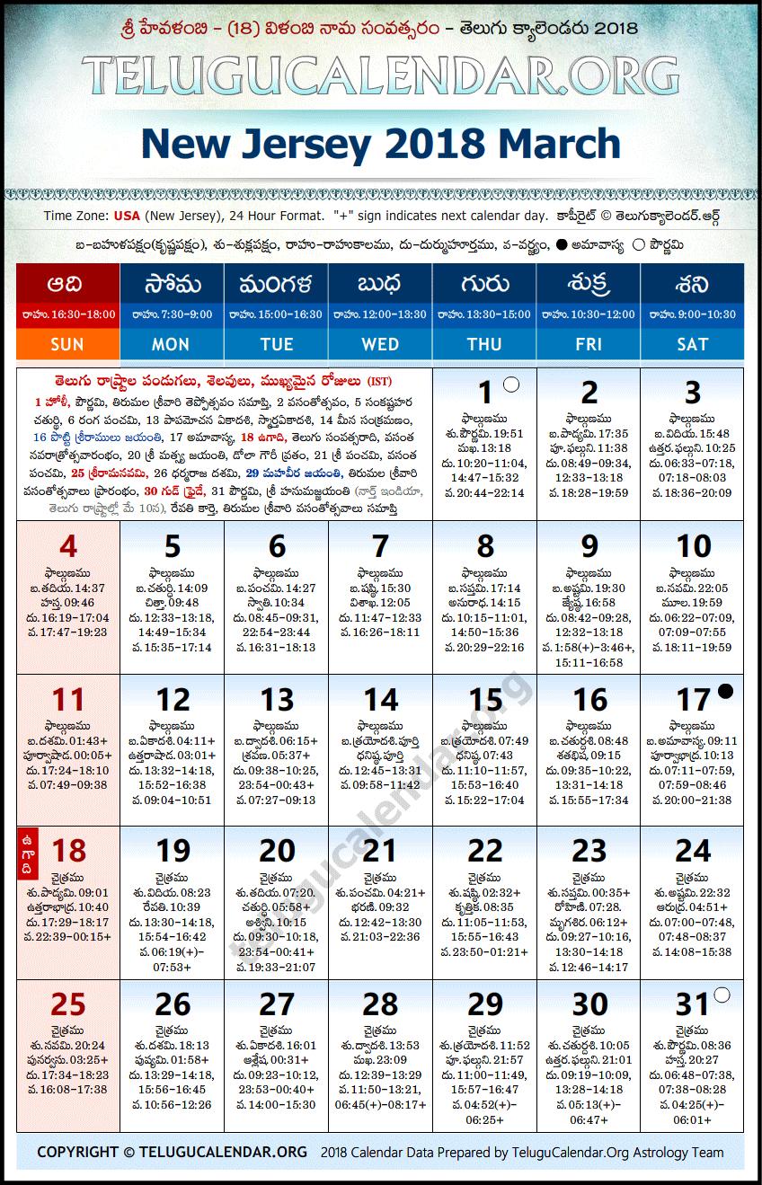 Telugu Calendar 2022 Nj.New Jersey Telugu Calendars 2018 March