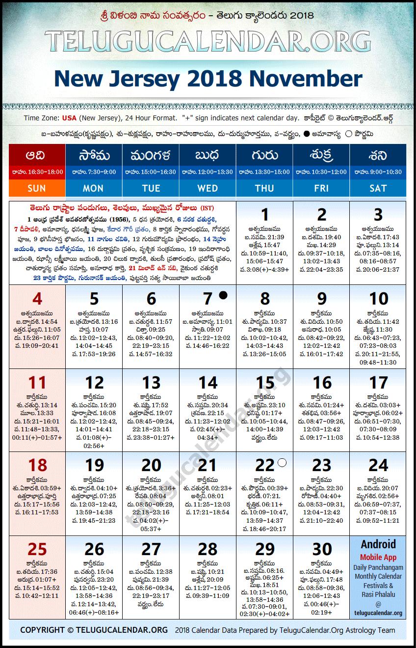 new jersey telugu calendar 2019 october