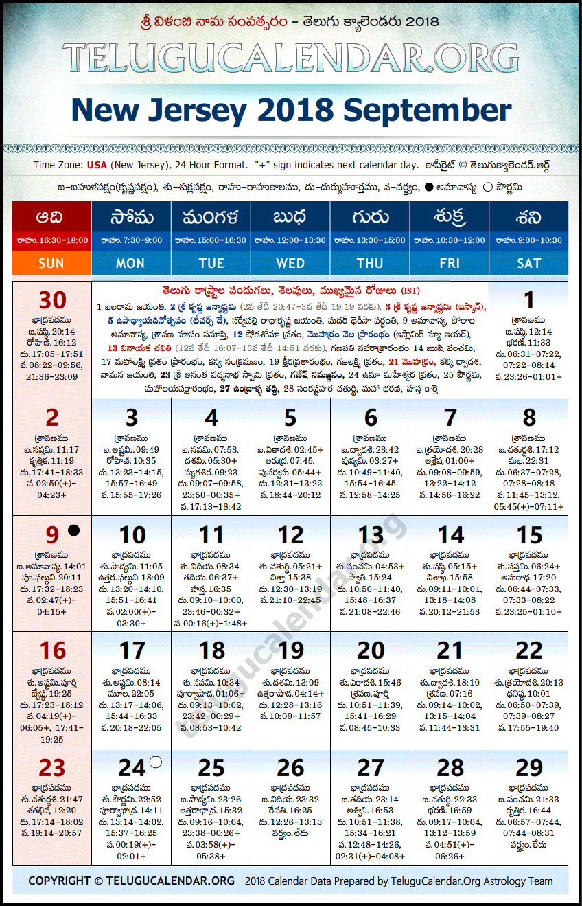 telugu calendar 2018 september new jersey