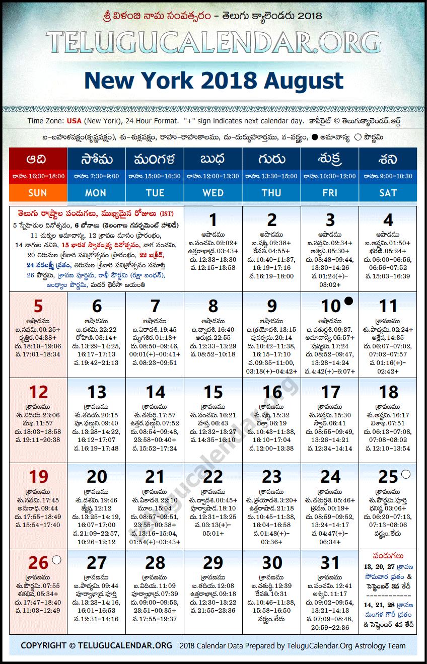 Telugu Calendar 2022 New York.New York Telugu Calendars 2018 August