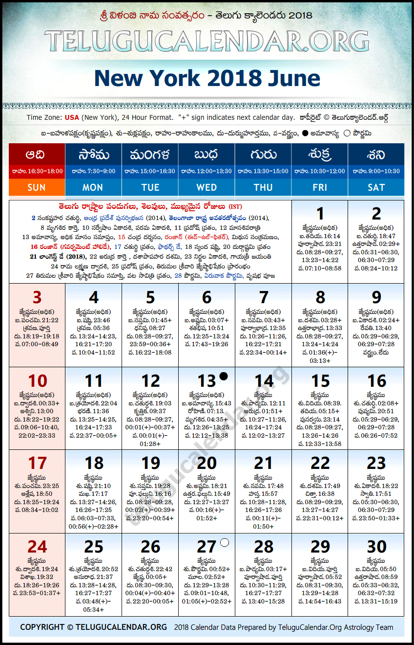 New York Telugu Calendar 2019 New York | Telugu Calendars 2018 June