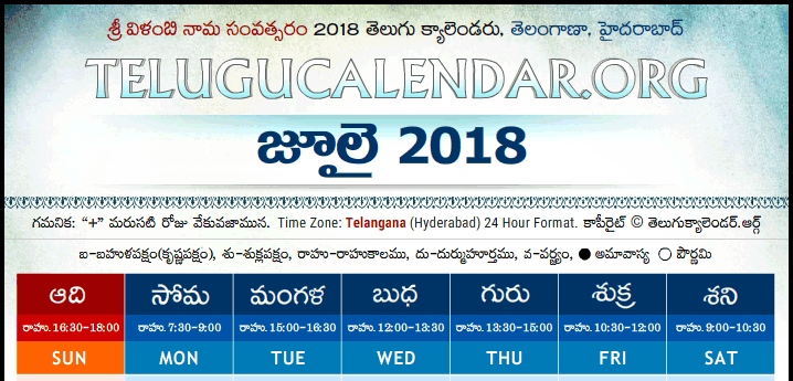 download hyderabad 2018 telugu calendar pdf