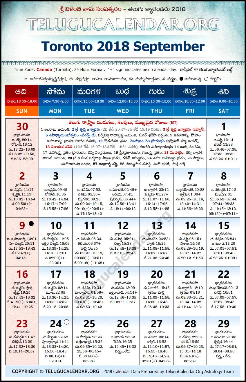 Toronto | Telugu Calendars 2018 September