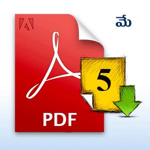 telugu calendar 2013 pdf free download