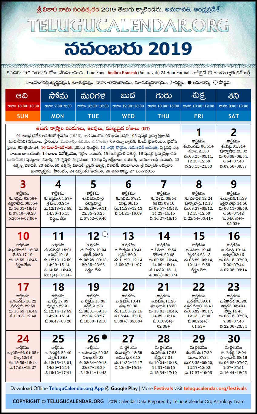 Telugu Calendar 2020 November Top 10 Punto Medio Noticias   Telugu Calendar 2020 November