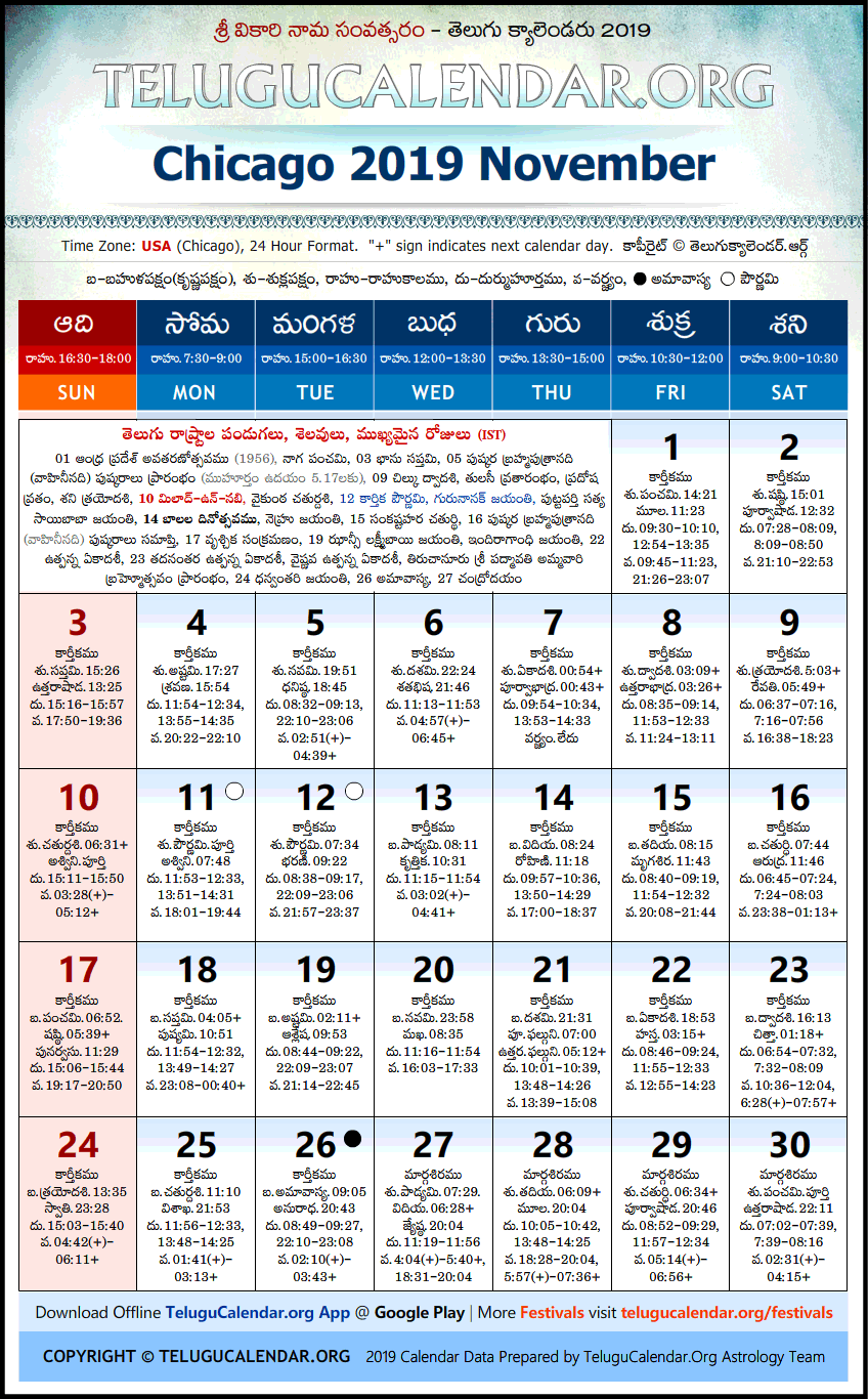 Telugu Calendar 2019 November, Chicago