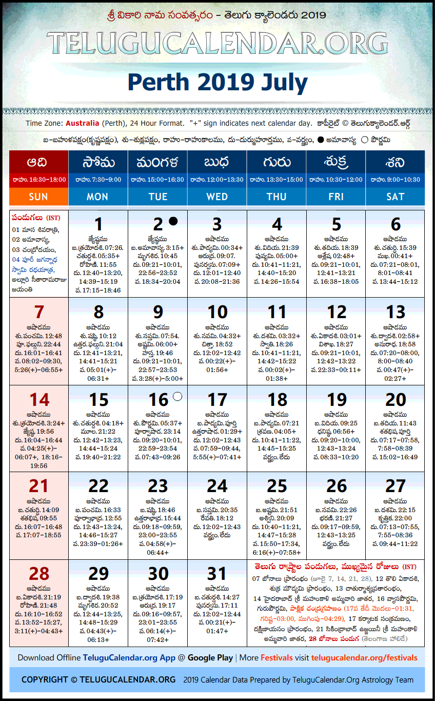 Telugu Calendar 2019 July, Perth