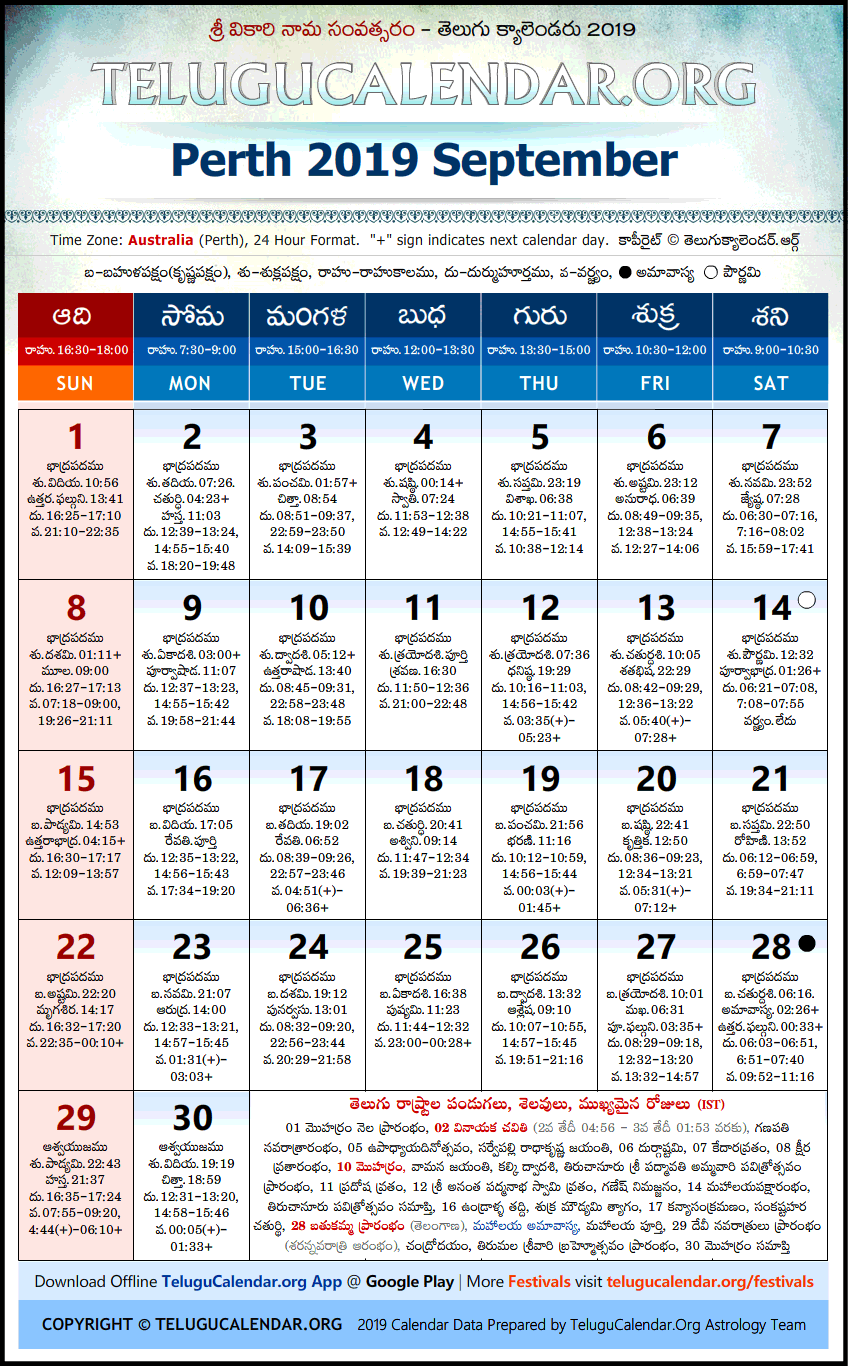 Telugu Calendar 2019 September, Perth