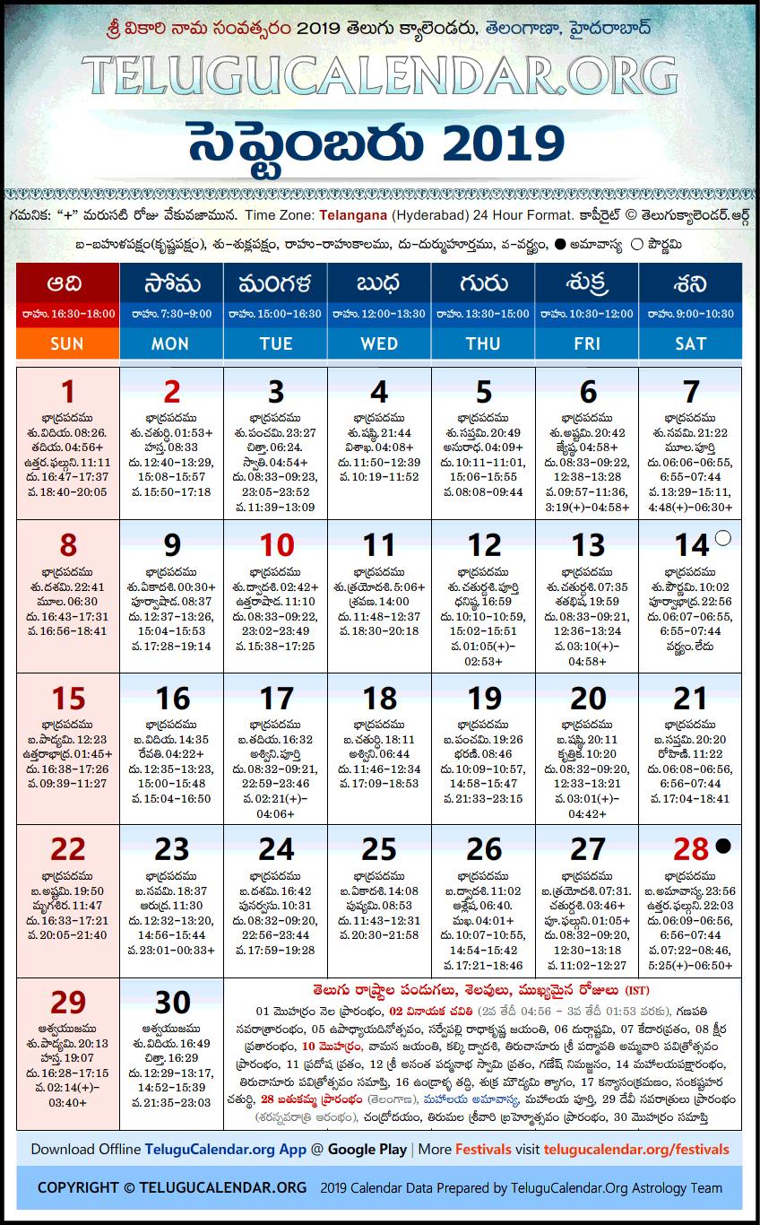 Telangana | Telugu Calendars 2019 September Festivals PDF