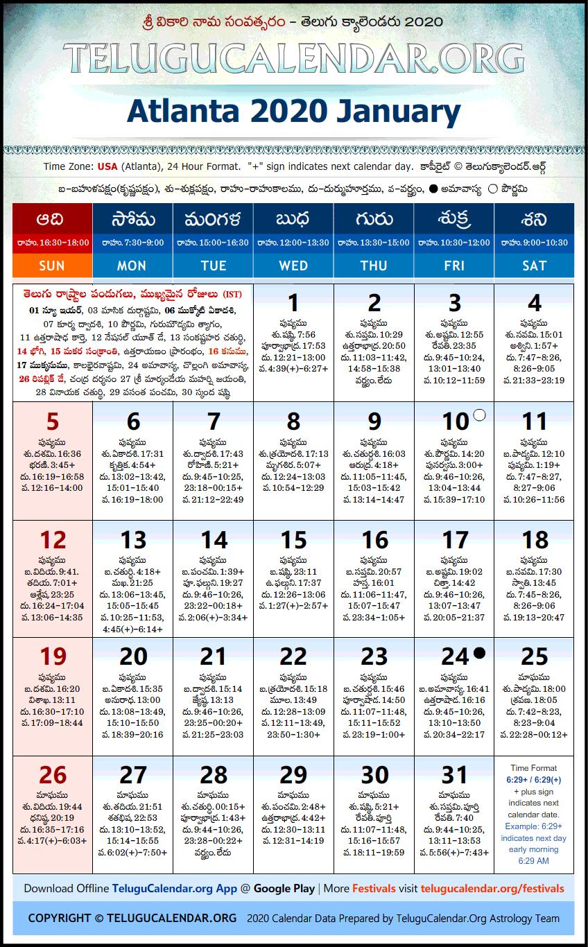 Telugu Calendar 2021 Atlanta Atlanta | Telugu Calendars 2020 January Festivals PDF