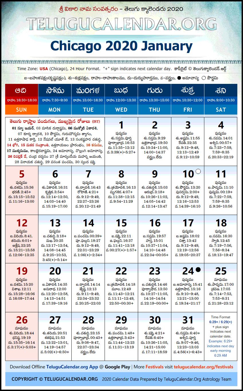Chicago Telugu Calendar 2021 Chicago | Telugu Calendars 2020 January Festivals PDF