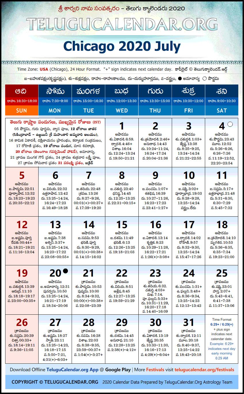 Chicago | Telugu Calendars 2020 July Festivals PDF