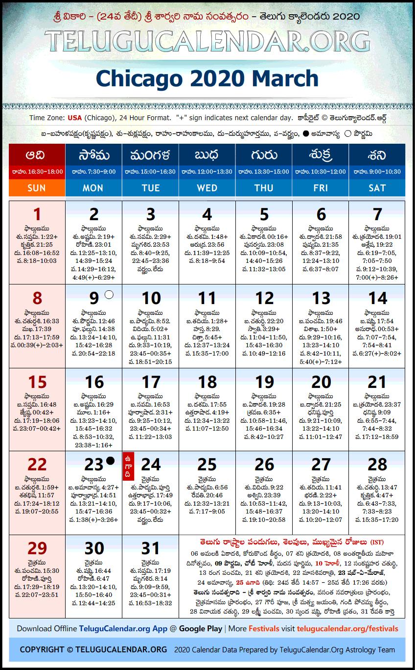 Chicago Telugu Calendar 2021 Chicago | Telugu Calendars 2020 March Festivals PDF