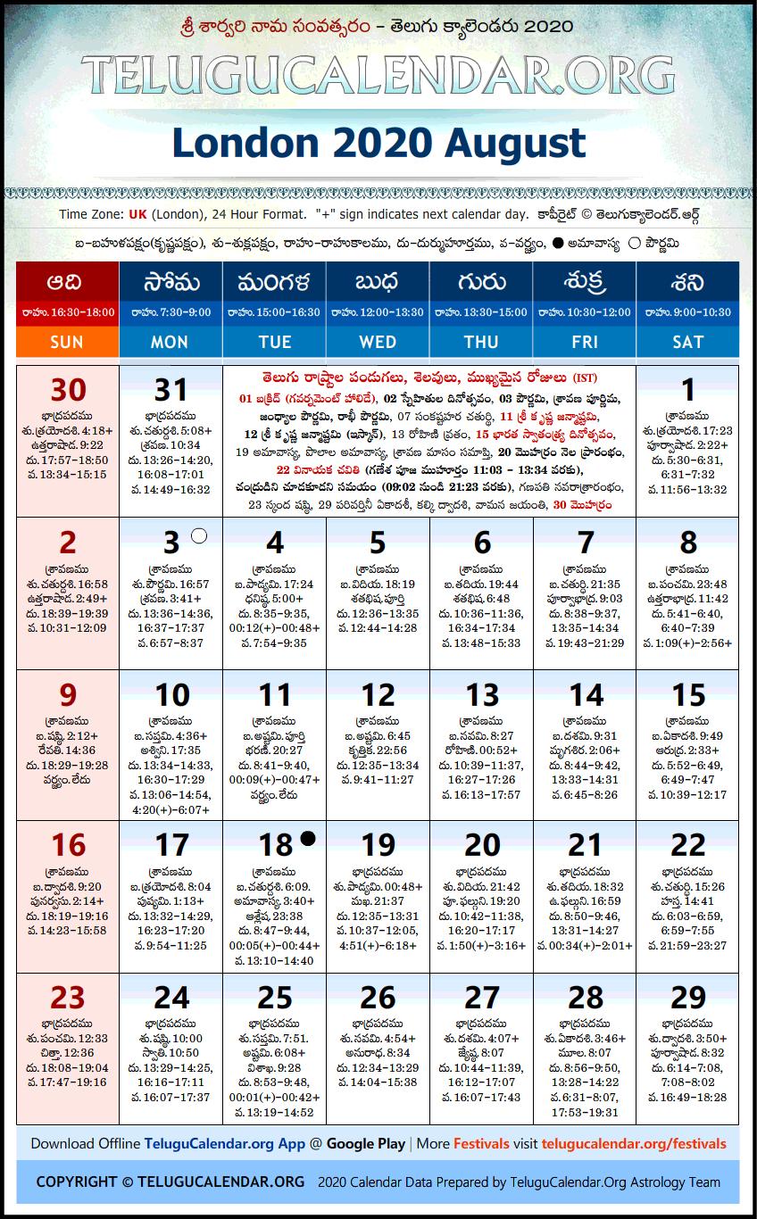 London | Telugu Calendars 2020 August Festivals PDF