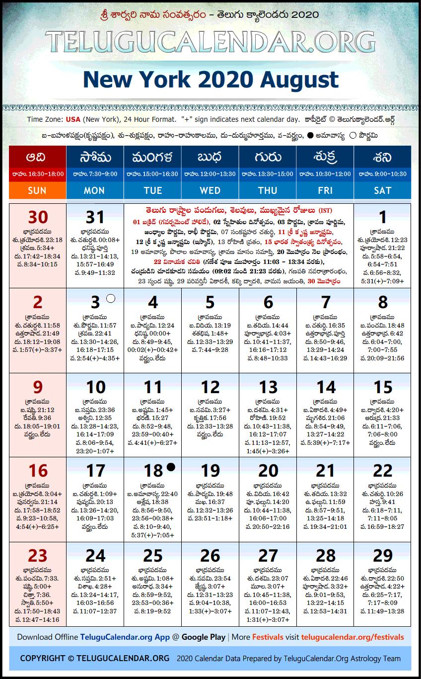 Telugu Calendar 2022 New York.New York Telugu Calendars 2020 August Festivals Pdf