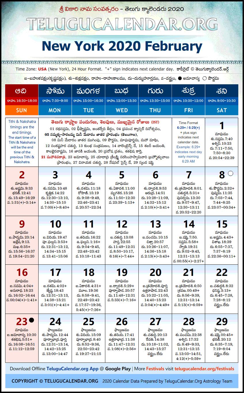 New York | Telugu Calendars 2020 February Festivals PDF