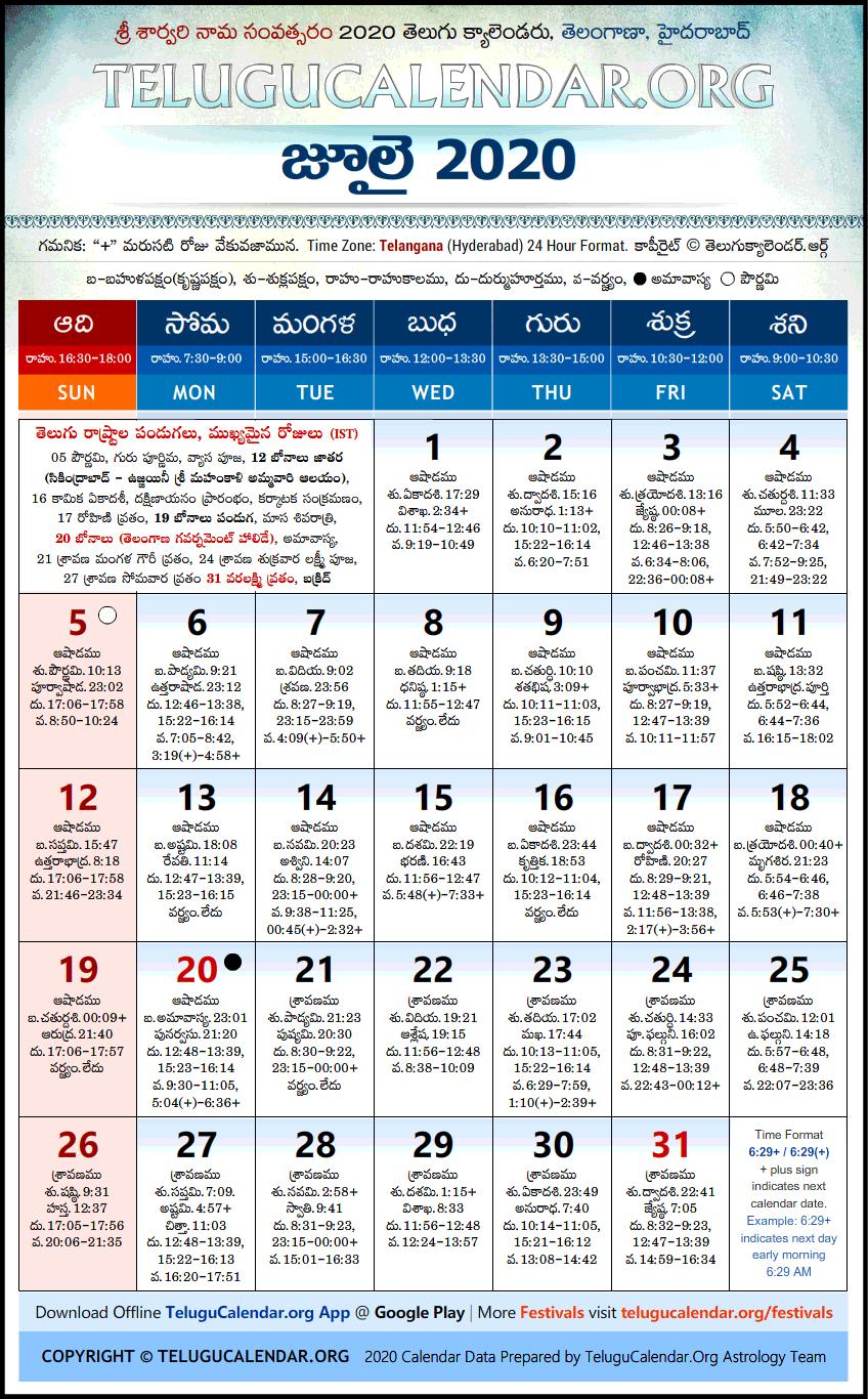 Indian Telugu Calendar 2021 Telangana   Telugu Calendars 2020 July Festivals PDF