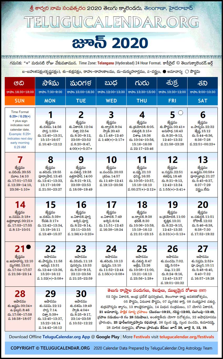 Telangana   Telugu Calendars 2020 June Festivals PDF
