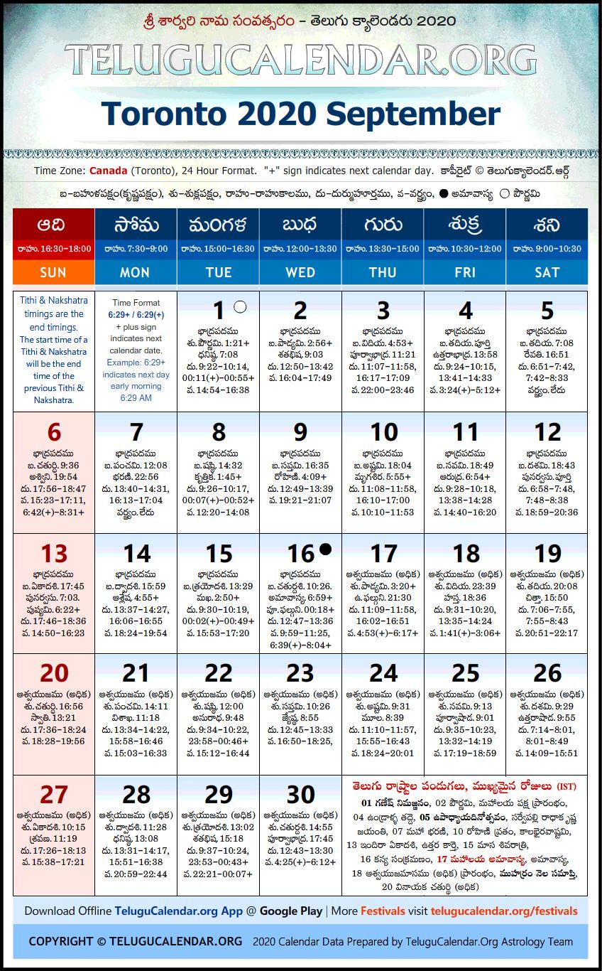 Telugu Calendar 2021 September Toronto | Telugu Calendars 2020 September Festivals PDF