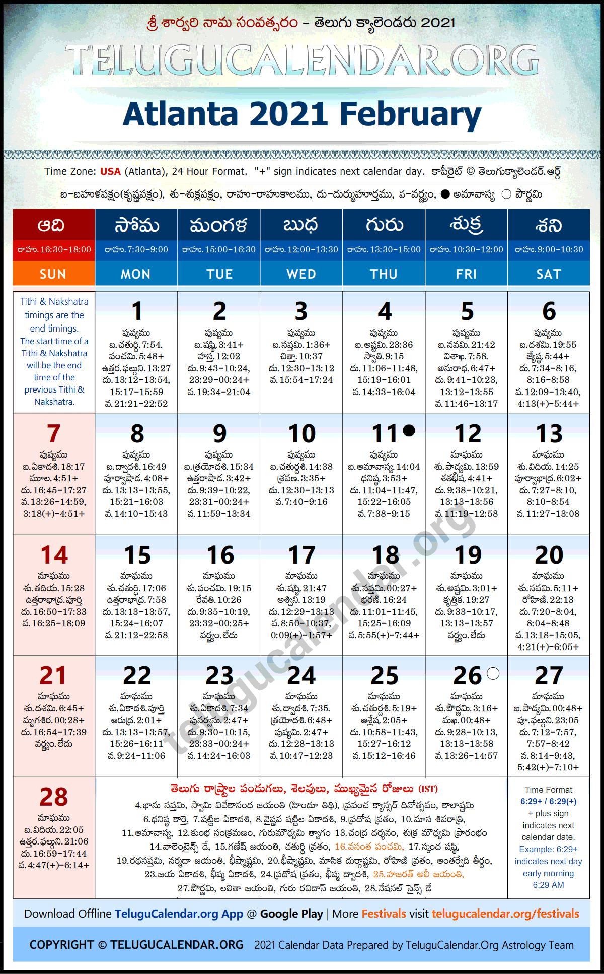 Telugu Calendar 2022 Atlanta.Atlanta Telugu Calendar 2021 February Festivals Holidays Ist