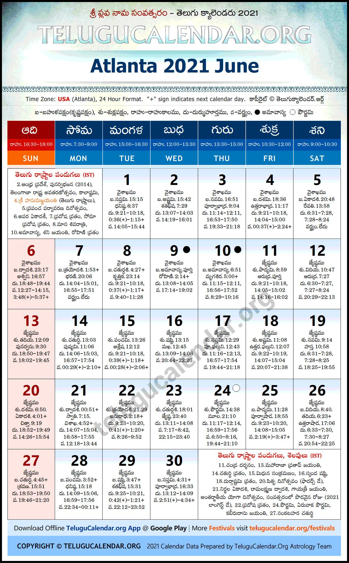 Telugu Calendar 2022 Atlanta.Atlanta Telugu Calendar 2021 June Festivals Holidays Ist