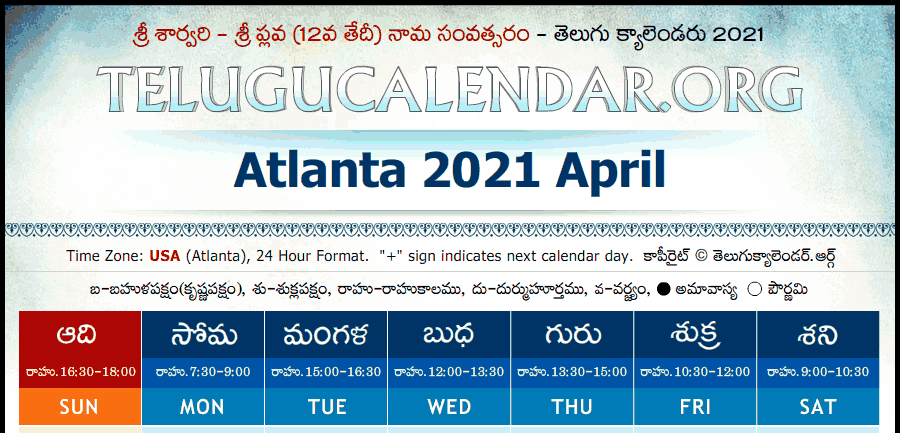Atlanta Telugu Calendar 2022.Atlanta Telugu Calendar 2021 Festivals Holidays Ist