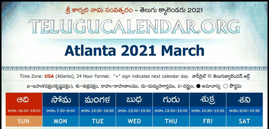 Telugu Calendar 2021 Atlanta Atlanta Telugu Calendar 2021 Festivals & Holidays (IST)