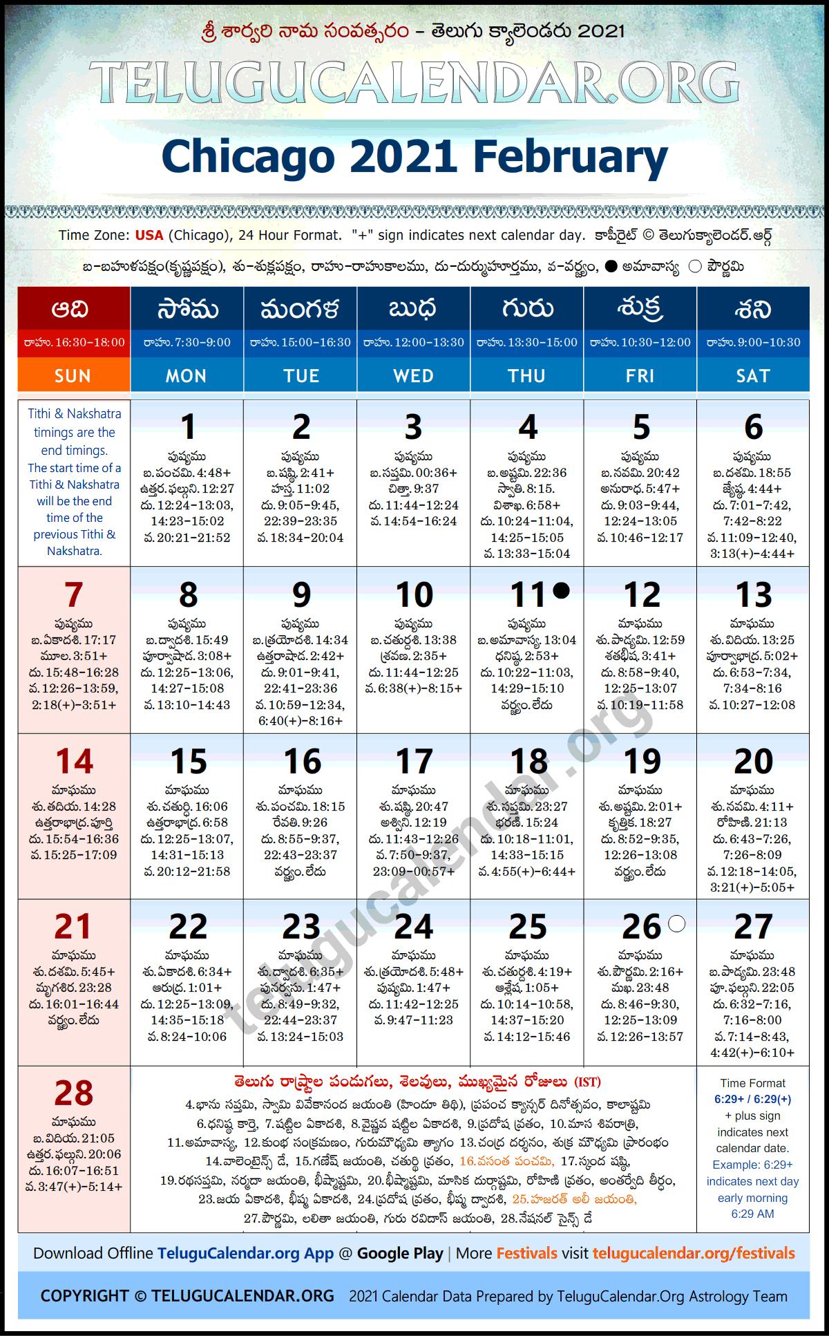 Chicago Telugu Calendar 2022.Chicago Telugu Calendar 2021 February Festivals Holidays Ist