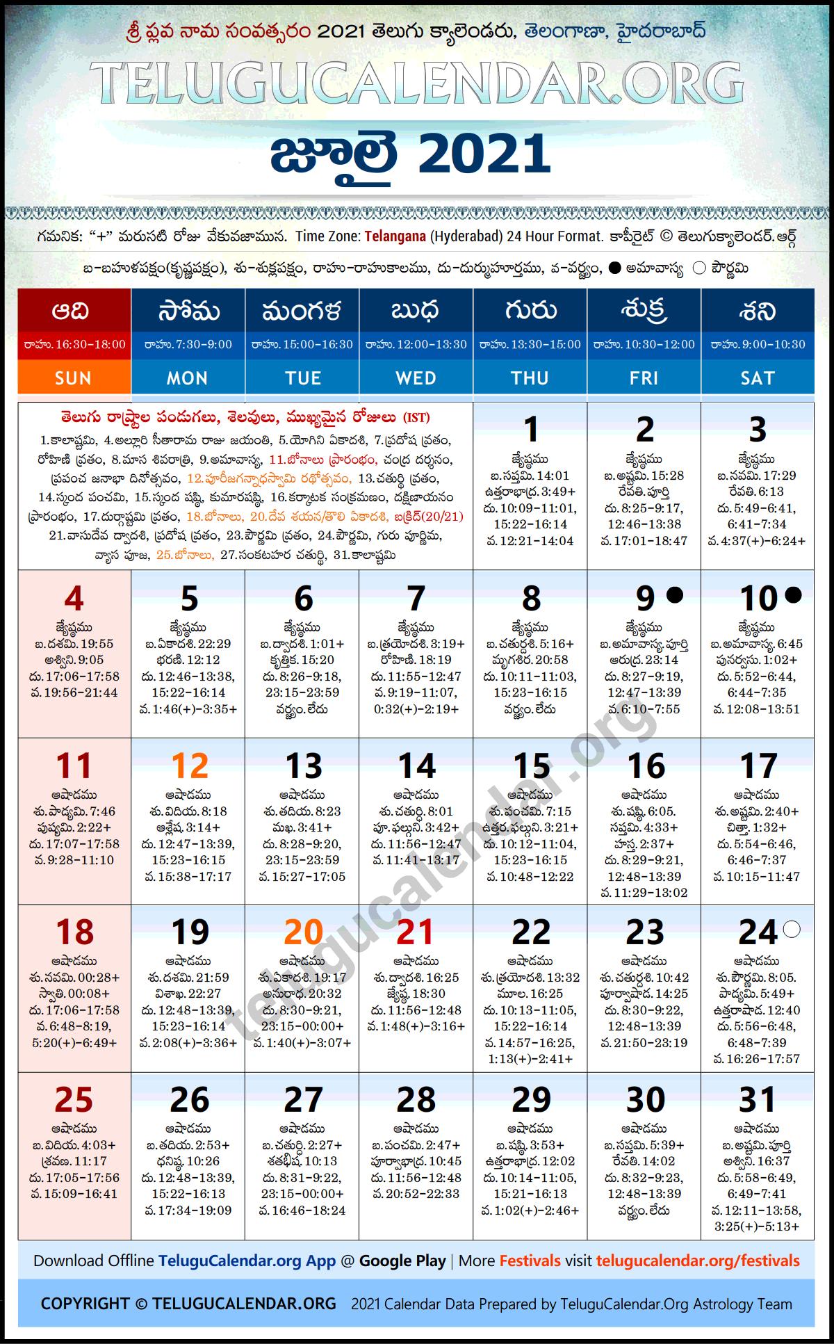 July 2021 Calendar Telugu Telangana 2021 July Telugu Calendar Festivals & Holidays